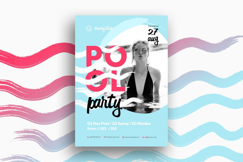 Pool Poster